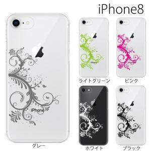 スマホケース アイフォン8プラス iphone8plus iphone8プラス 携帯ケース スマホカバー アーティスティック 植物のツル TYPE1|kintsu