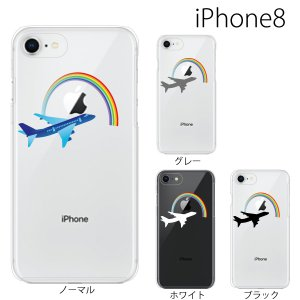 スマホケース アイフォン8プラス iphone8plus iphone8プラス 携帯ケース スマホカバー 虹と飛行機 ジェット レインボー|kintsu
