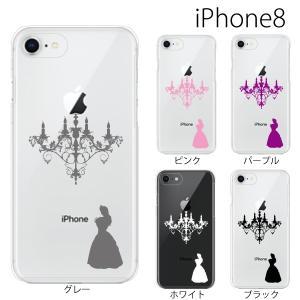 スマホケース アイフォン8プラス iphone8plus iphone8プラス 携帯ケース スマホカバー シャンデリアとプリンセス 姫 TYPE1|kintsu