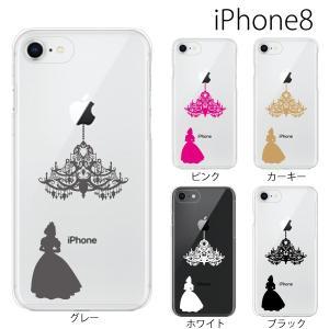 スマホケース アイフォン8プラス iphone8plus iphone8プラス 携帯ケース スマホカバー シャンデリアとプリンセス 姫 TYPE2|kintsu