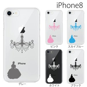 スマホケース アイフォン8プラス iphone8plus iphone8プラス 携帯ケース スマホカバー シャンデリアとプリンセス 姫 TYPE3|kintsu