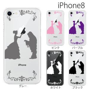 スマホケース アイフォン8プラス iphone8plus iphone8プラス 携帯ケース スマホカバー 白雪姫と魔女 スノーホワイト|kintsu