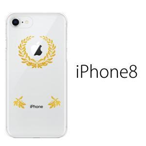 スマホケース アイフォン8プラス iphone8plus iphone8プラス 携帯ケース スマホカバー ベスト・オブ・ザ・アップル賞 kintsu