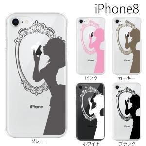 スマホケース アイフォン8プラス iphone8plus iphone8プラス 携帯ケース スマホカバー 白雪姫 りんご TYPE2|kintsu