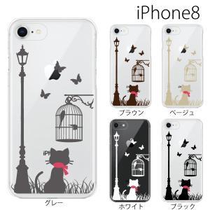 スマホケース アイフォン8プラス iphone8plus iphone8プラス 携帯ケース スマホカバー 猫|kintsu