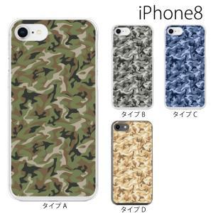 スマホケース アイフォン8プラス iphone8plus iphone8プラス 携帯ケース スマホカバー サバイバル 迷彩 リーフTYPE kintsu