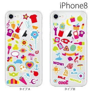 スマホケース アイフォン8プラス iphone8plus iphone8プラス 携帯ケース スマホカバー ラブリー ポップ シール ステッカー kintsu