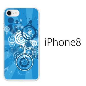 スマホケース アイフォン8プラス iphone8plus iphone8プラス 携帯ケース スマホカバー ブルー・ディスパージョン kintsu