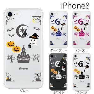 スマホケース アイフォン8プラス iphone8plus iphone8プラス 携帯ケース スマホカバー ゴーストタウン|kintsu