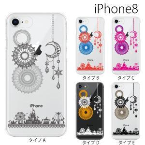スマホケース アイフォン8プラス iphone8plus iphone8プラス 携帯ケース スマホカバー ハッピーランド 遊園地|kintsu