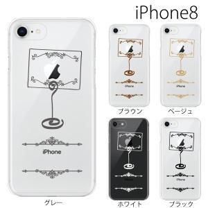 スマホケース アイフォン8プラス iphone8plus iphone8プラス 携帯ケース スマホカバー 招待状 パーティー りんご kintsu