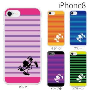 スマホケース アイフォン8プラス iphone8plus iphone8プラス 携帯ケース スマホカバー ボーダー柄 スカルハット|kintsu