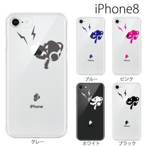 スマホケース アイフォン8プラス iphone8plus iphone8プラス 携帯ケース スマホカバー スカル ヘッドフォン リンゴ EAT|kintsu