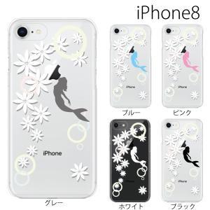 スマホケース アイフォン8プラス iphone8plus iphone8プラス 携帯ケース スマホカバー マーメード・キス 人魚 花 フラワー|kintsu