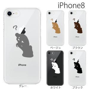 スマホケース アイフォン8プラス iphone8plus iphone8プラス 携帯ケース スマホカバー 考える人 ロダン 地獄の門 彫刻|kintsu