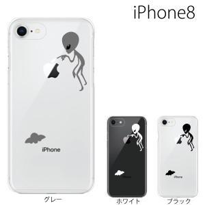 スマホケース アイフォン8プラス iphone8plus iphone8プラス 携帯ケース スマホカバー 宇宙人が未知と遭遇 エイリアン UFO|kintsu