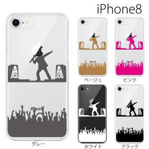 スマホケース アイフォン8プラス iphone8plus iphone8プラス 携帯ケース スマホカバー コンサート ライブ アーティスト|kintsu