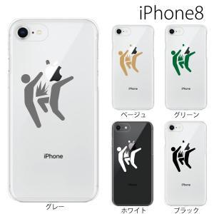 スマホケース アイフォン8プラス iphone8plus iphone8プラス 携帯ケース スマホカバー キック 飛び膝蹴り|kintsu