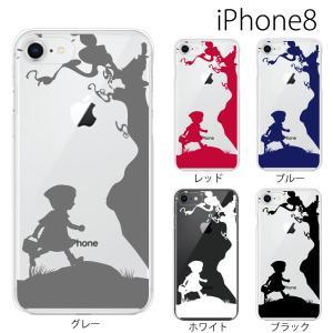 スマホケース アイフォン8プラス iphone8plus iphone8プラス 携帯ケース スマホカバー アップル 赤ずきん Red Riding Hood|kintsu