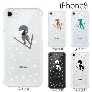 スマホケース アイフォン8プラス iphone8plus iphone8プラス 携帯ケース スマホカバー スキージャンプ ジャンパー メダリスト|kintsu