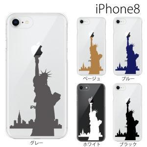 スマホケース アイフォン8プラス iphone8plus iphone8プラス 携帯ケース スマホカバー 自由の女神像 マリアンヌ たいまつ|kintsu