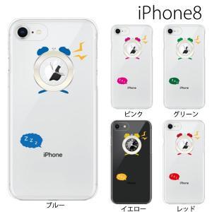 スマホケース アイフォン8プラス iphone8plus iphone8プラス 携帯ケース スマホカバー アラームクロック 目覚まし時計|kintsu
