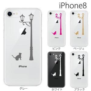 スマホケース アイフォン8プラス iphone8plus iphone8プラス 携帯ケース スマホカバー 猫と街灯 キャット ネコ|kintsu