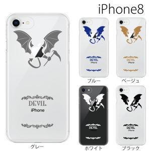 スマホケース アイフォン8プラス iphone8plus iphone8プラス 携帯ケース スマホカバー アップル・デビル 悪魔 DEVIL|kintsu