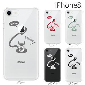 スマホケース アイフォン8プラス iphone8plus iphone8プラス 携帯ケース スマホカバー telephone アップル電話|kintsu