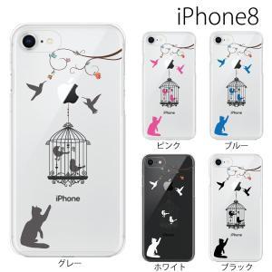 スマホケース アイフォン8プラス iphone8plus iphone8プラス 携帯ケース スマホカバー キャット&バード ケージ ネコと鳥かご|kintsu