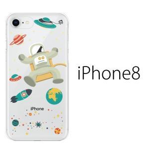 スマホケース アイフォン8プラス iphone8plus iphone8プラス 携帯ケース スマホカバー 宇宙飛行士 宇宙 スペース kintsu