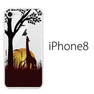 スマホケース アイフォン8プラス iphone8plus iphone8プラス 携帯ケース スマホカバー キリン サバンナ 夕日 アニマル|kintsu