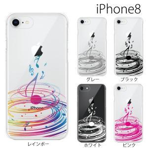 スマホケース アイフォン8プラス iphone8plus iphone8プラス 携帯ケース スマホカバー 音符のスパイラル 音楽|kintsu