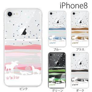 スマホケース アイフォン8プラス iphone8plus iphone8プラス 携帯ケース スマホカバー 雪の風景 スノーワールド|kintsu