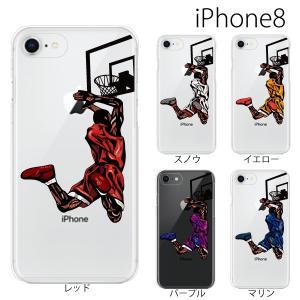 スマホケース アイフォン8プラス iphone8plus iphone8プラス 携帯ケース スマホカバー バスケ ダンクシュート|kintsu