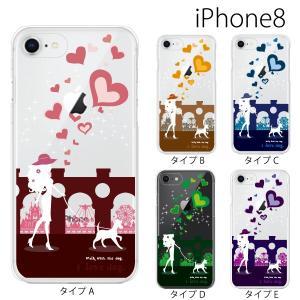 スマホケース アイフォン8プラス iphone8plus iphone8プラス 携帯ケース スマホカバー 犬 お散歩ドッグ|kintsu