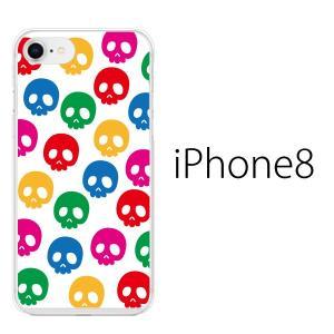 スマホケース アイフォン8プラス iphone8plus iphone8プラス 携帯ケース スマホカバー ドット ドクロ|kintsu