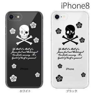 スマホケース アイフォン8プラス iphone8plus iphone8プラス 携帯ケース スマホカバー パイレーツドクロ ローズ|kintsu
