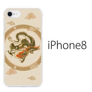スマホケース アイフォン8プラス iphone8plus iphone8プラス 携帯ケース スマホカバー 和柄 龍 リュウ|kintsu