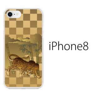 アイフォン8プラスケース オシャレ iphone8 plus ケース iphone ケース やわらかケース TPU kintsu