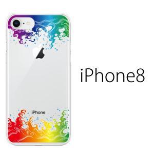 スマホケース アイフォン8プラス iphone8plus iphone8プラス 携帯ケース スマホカバー レインボーウォーター クリア kintsu