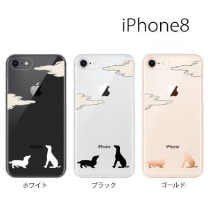 スマホケース アイフォン8プラス iphone8plus iphone8プラス 携帯ケース スマホカバー お月さんと犬|kintsu