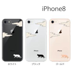 スマホケース アイフォン8プラス iphone8plus iphone8プラス 携帯ケース スマホカバー お月さんとねこ|kintsu