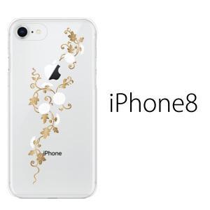 スマホケース アイフォン8プラス iphone8plus iphone8プラス 携帯ケース スマホカバー つるとアサガオ|kintsu