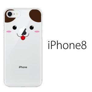 スマホケース アイフォン8プラス iphone8plus iphone8プラス 携帯ケース スマホカバー かわいい子犬|kintsu