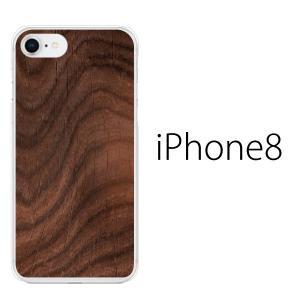 スマホケース アイフォン8プラス iphone8plus iphone8プラス 携帯ケース スマホカバー 木目 TYPE1|kintsu