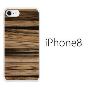 スマホケース アイフォン8プラス iphone8plus iphone8プラス 携帯ケース スマホカバー 木目 TYPE2|kintsu