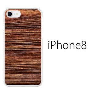 スマホケース アイフォン8プラス iphone8plus iphone8プラス 携帯ケース スマホカバー 木目 TYPE3|kintsu