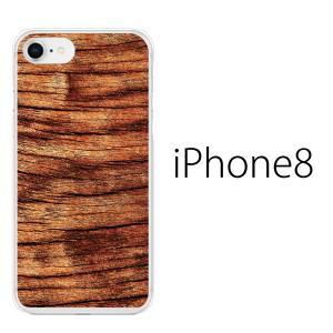 スマホケース アイフォン8プラス iphone8plus iphone8プラス 携帯ケース スマホカバー 木目 TYPE4|kintsu