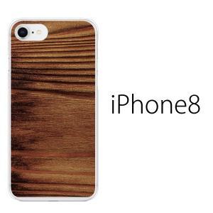 スマホケース アイフォン8プラス iphone8plus iphone8プラス 携帯ケース スマホカバー 木目 TYPE|kintsu